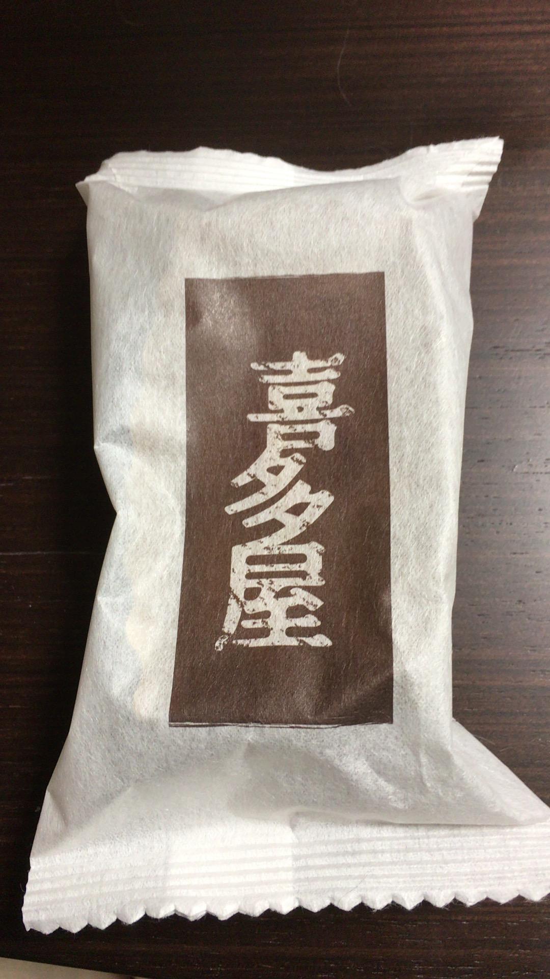 喜多屋スイートポテト
