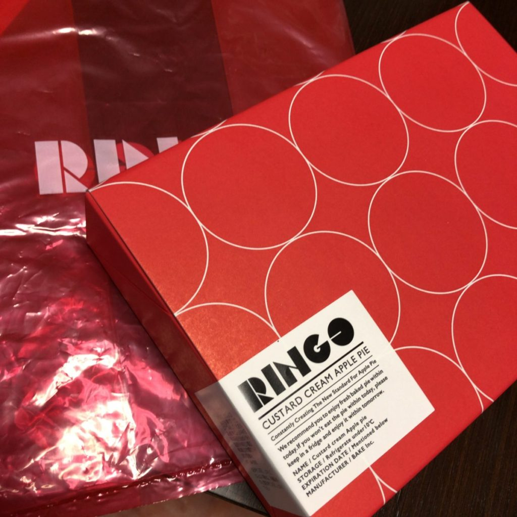 RINGOアップルパイ化粧箱