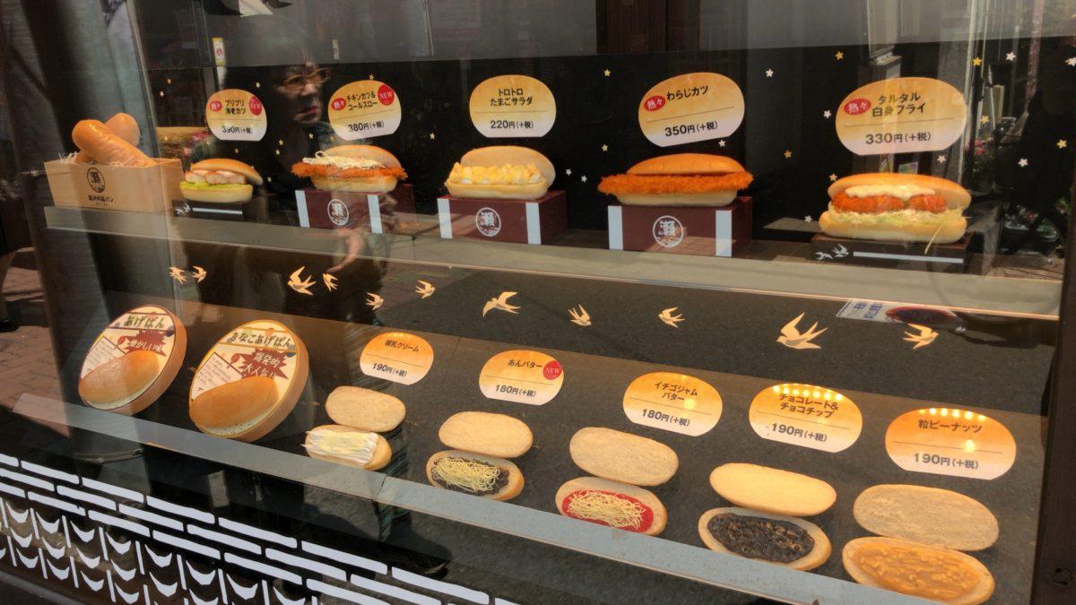 瀬戸内製パン