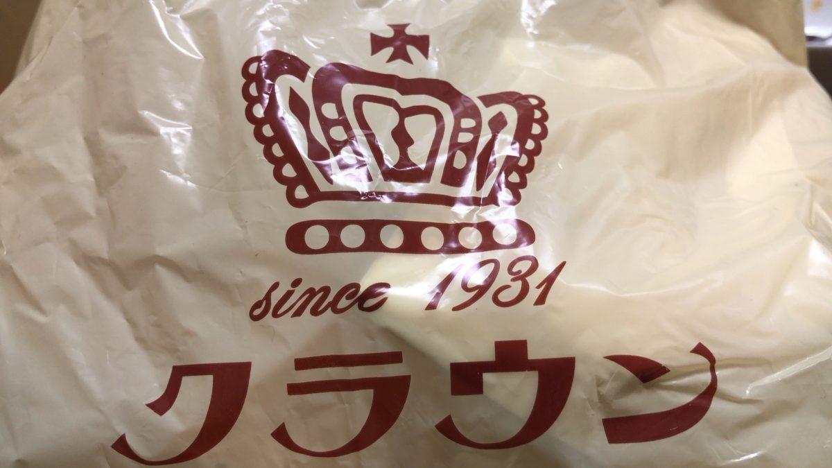 恋ヶ窪クラウン