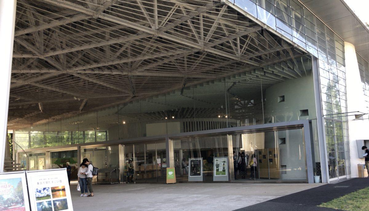 昭和記念公園【昭和天皇記念館】この売店でしか買えない激レア土産!
