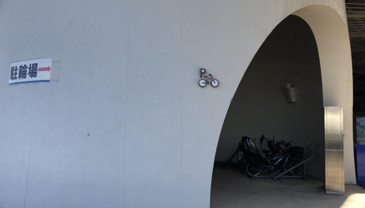 昭和記念公園無料駐輪場