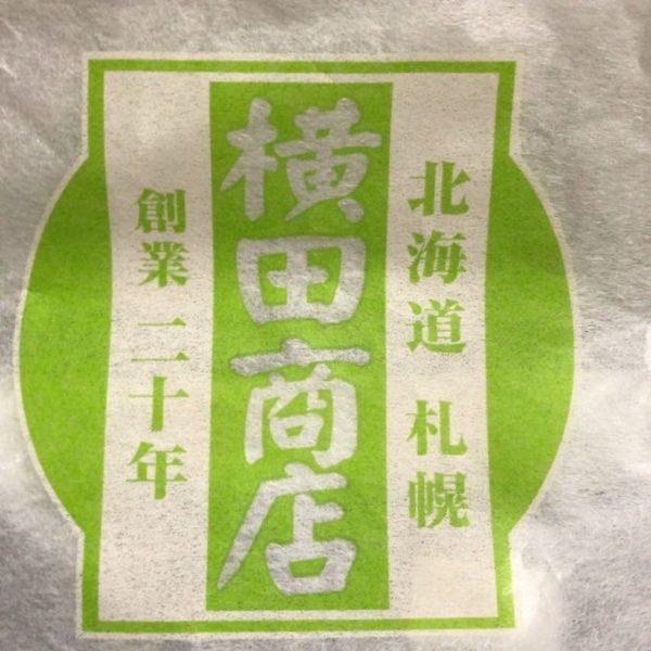 福田商店クリームパン