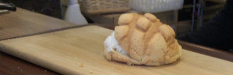 世界で2番目に美味しいメロンパンアイス