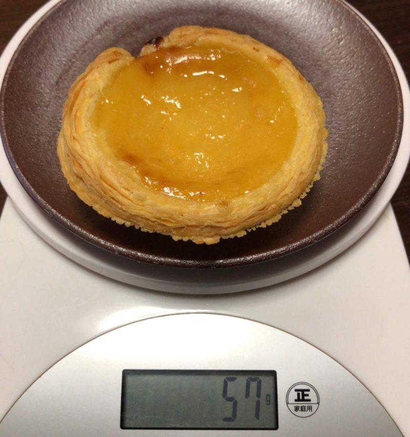 コストコパステルデナタの重量