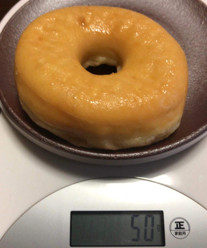 グレイズドドッツ重さ