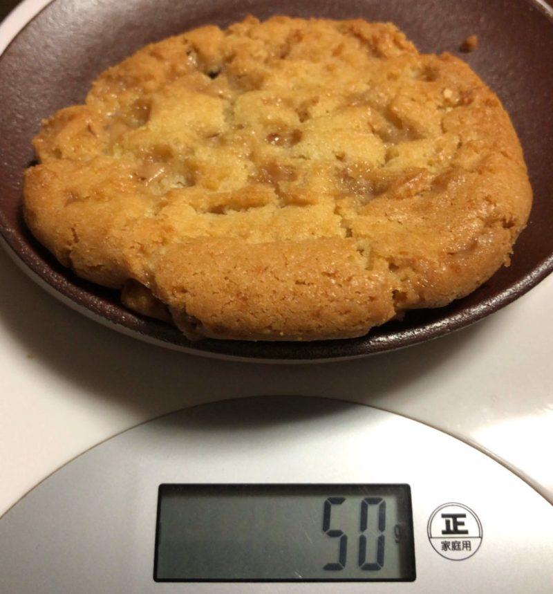 バナナココナッツクッキー