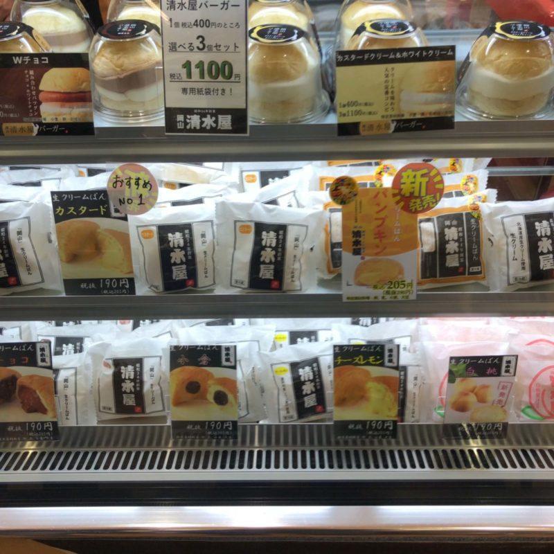 岡山生クリームパン
