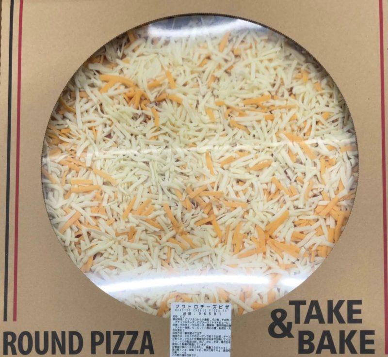クワトロチーズピザ