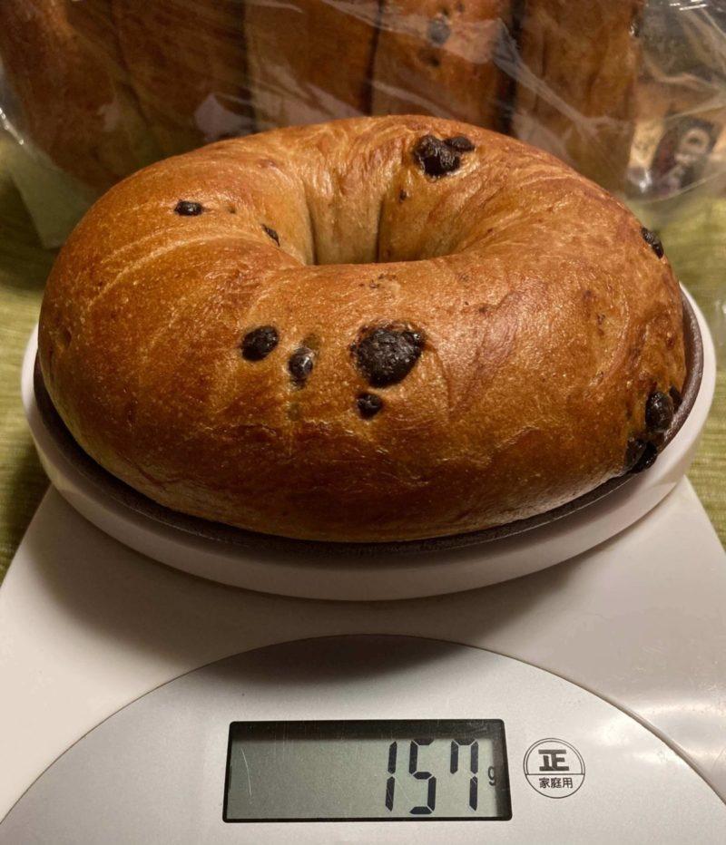 チョコレートチップベーグル重さ