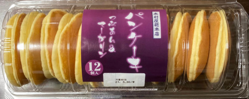 木村屋パンケーキカロリー